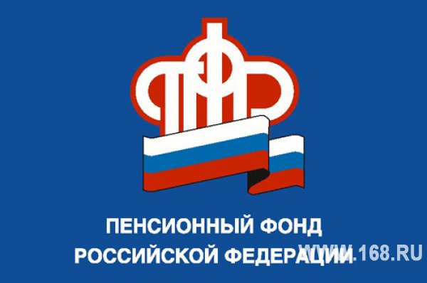 ТЦ Светофор Сбербанк