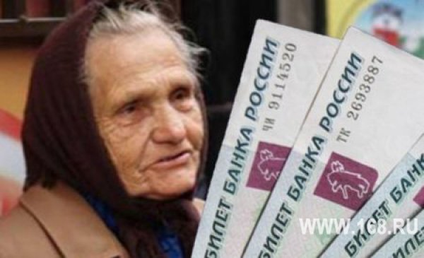 О выплате пенсий в зоне ато