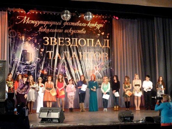 Сценарии концерта звездопад