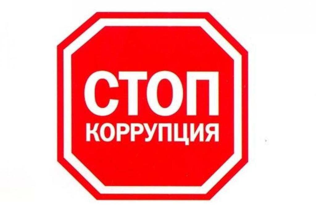 http://www.168.ru/files/news/full/1445528242.jpg