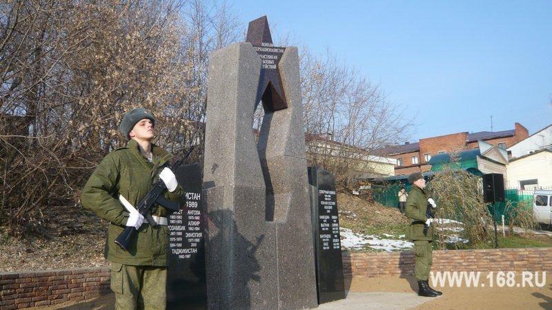 «Боевое братство» отметит вСаратове годовщину ввода советских войск вАфганистан