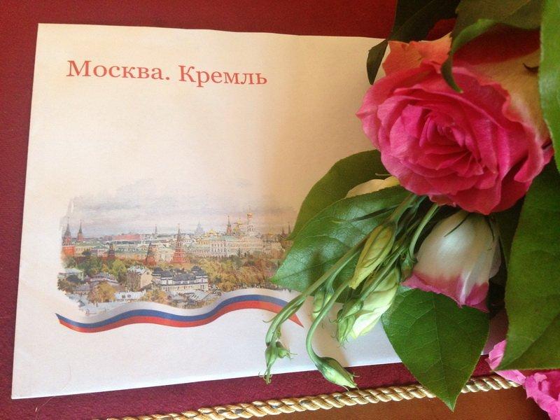 Поздравление с днем рождения от президента путина