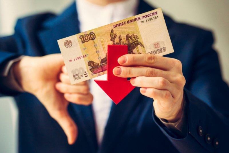 утилите повышение валютного курса рубля приводит к инфляции Женя Запретный ТЕЛЕФОН