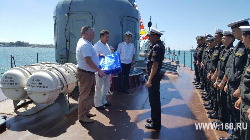 Подарки морякам в севастополе