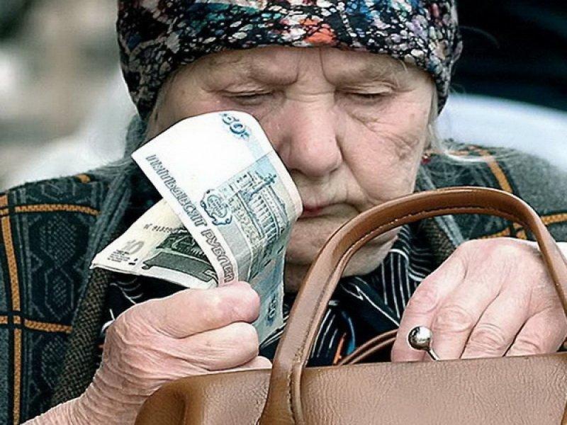 Объявлен новый прожиточный минимум пенсионера