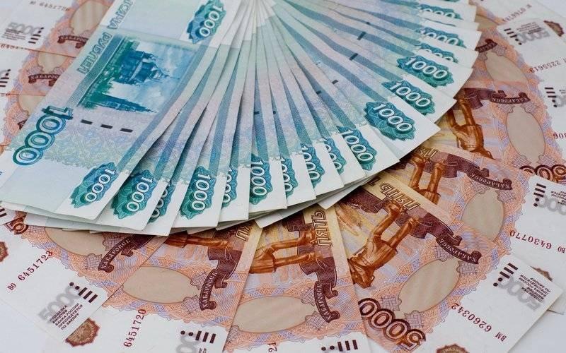доски помощью деньги в долг ижевск особенности карданной