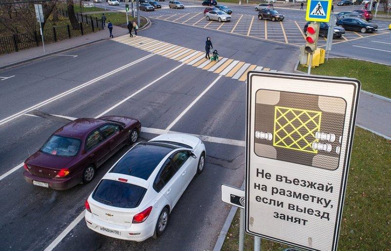 Дорожное движение на мячковском бульваре
