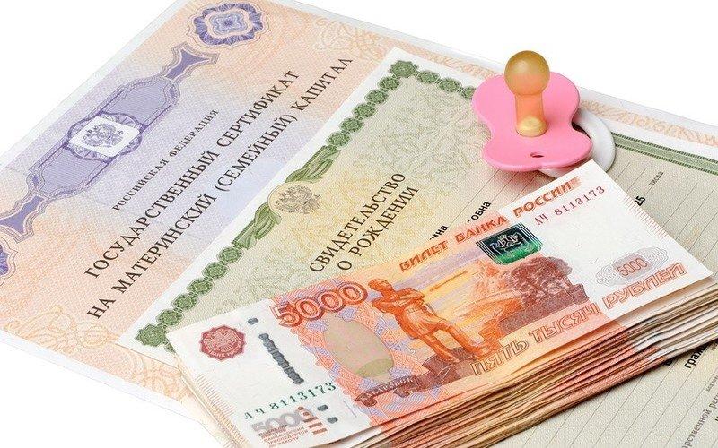 Калининградские семьи начали получать повышенную единовременную выплату изматкапитала