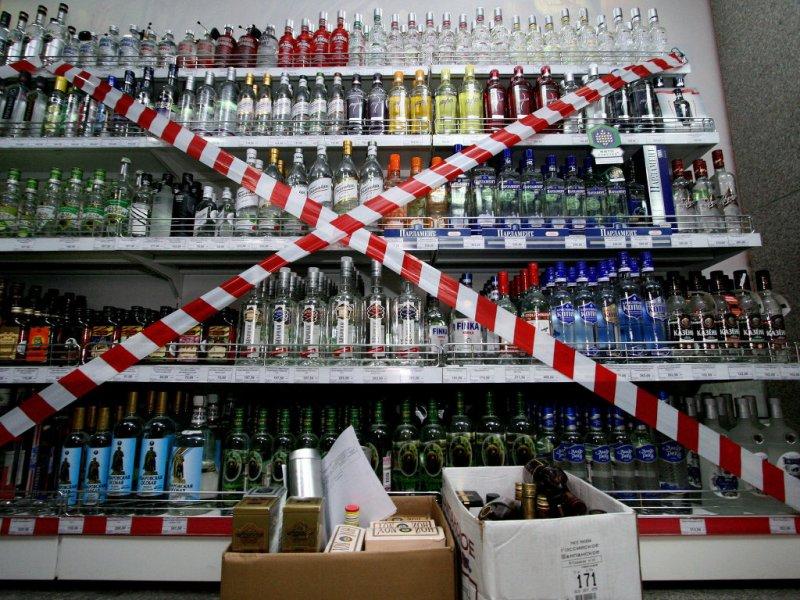 ВПерми запретят реализацию алкоголя 1сентября