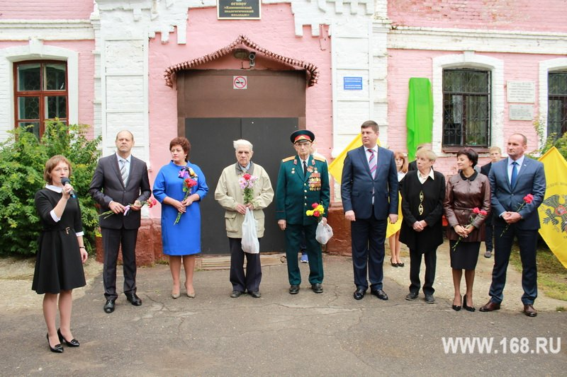 В 2-х школах Великого Новгорода появятся мемориальные доски Героям Советского Союза