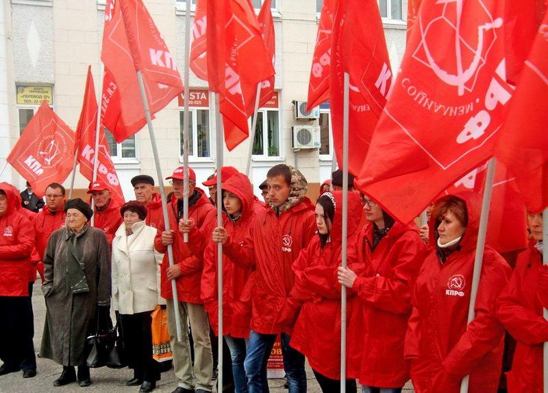 Коммунисты Ивановской области не признали итоги прошедших выборов