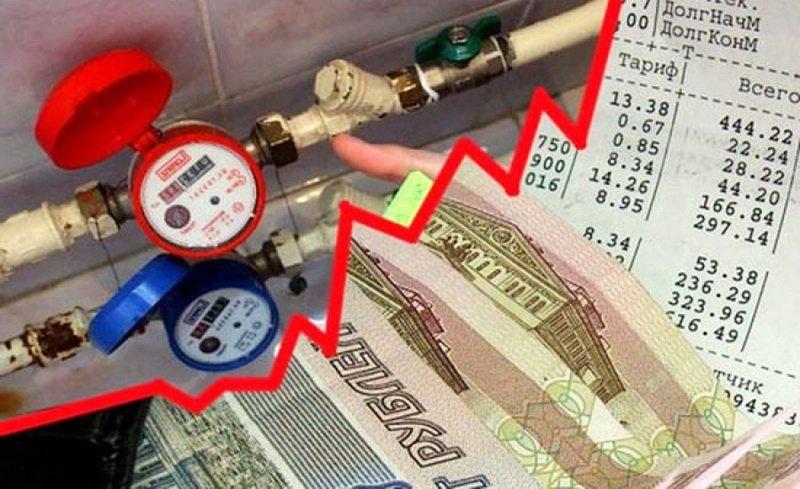 Тарифы ЖКХ хотят увеличивать всоответствии спрогнозной инфляцией